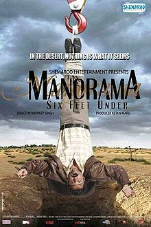220px-Manorama_six_feet_under_poster