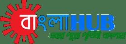 Bangla Hub - এবার পুরো পৃথিবী বাংলায়!