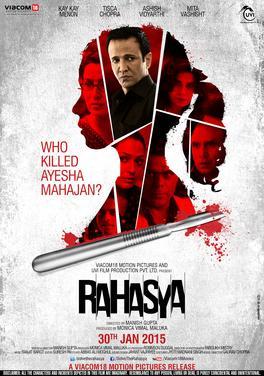 Rahasya_poster