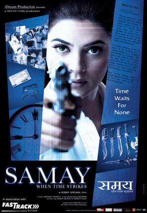 Samay_when_time_strikes