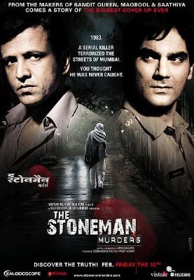 The_Stoneman_Murders_poster