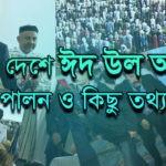 eid-al-adha-celebration-world-wide