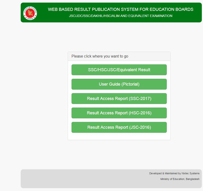 App for Check HSC Result 2017