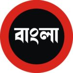 Profile picture of Online Bangla